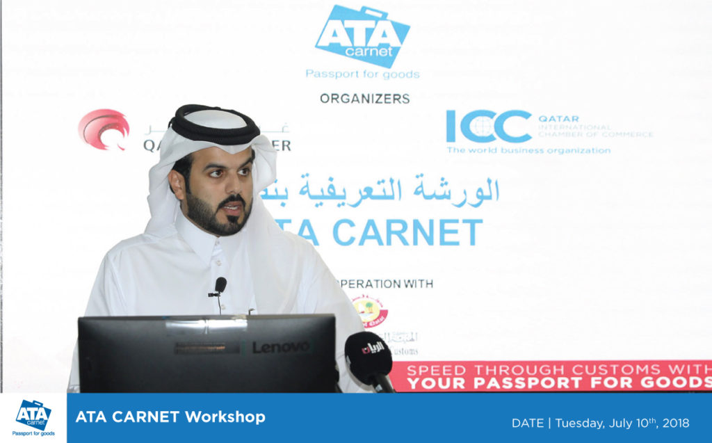 ATA CARNET Workshop | July 10th, 2018