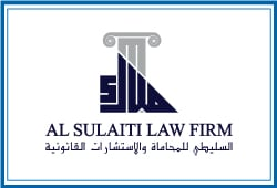 Al Sulaiti Law Firm