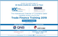 Trade Finance Training 2019 - Wednesday 27 March 2019