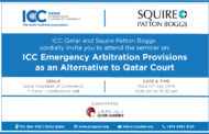 ICC Emergency Arbitration Provisions as an Alternative to Qatar Court