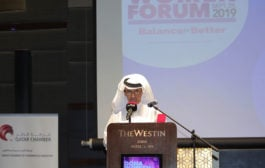 QC, ICC Qatar participated in the Doha Women Forum