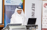 ICC Qatar affirms private sector's commitment to combating illegal financing